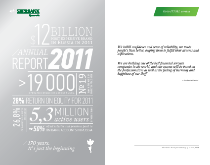 Sberbank Of Russia annual report 2011