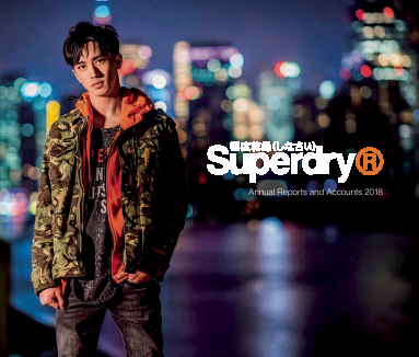Superdry (previously Supergroup) annual report 2018