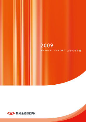 Shin Kong Financial Holdings Co annual report 2009