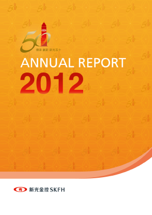 Shin Kong Financial Holdings Co annual report 2012