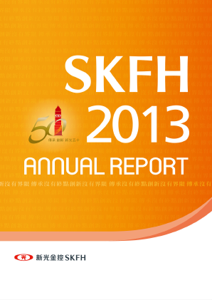 Shin Kong Financial Holdings Co annual report 2013