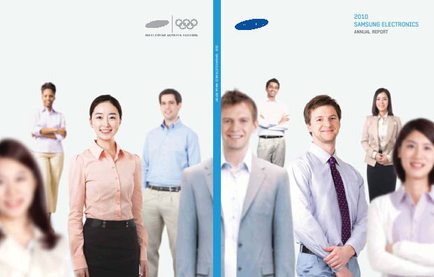 Samsung Electronics annual report 2010
