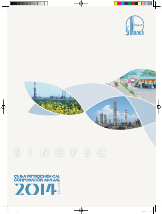 China Petroleum & Chemical Corp annual report 2014