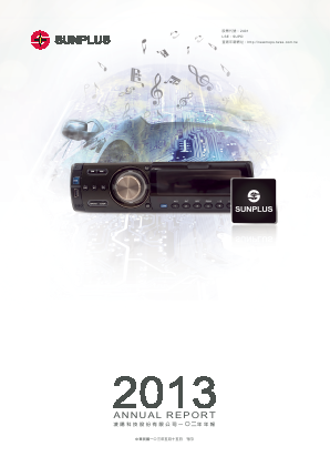 Sunplus Technology Co annual report 2013
