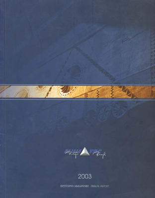 TBC Bank JSC annual report 2003