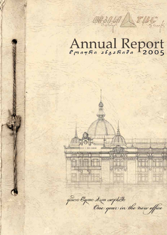 TBC Bank JSC annual report 2005