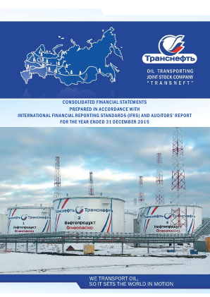 Transneft annual report 2015