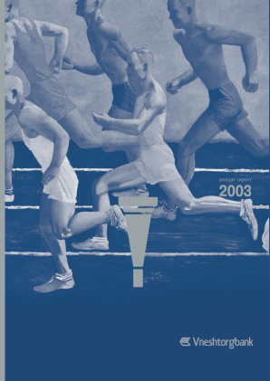 VTB Bank(PJSC) annual report 2003